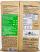 24 Mantra Organic 7 Grain Methi Atta / Flour - Back