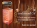 Hemani Sandalwood Oil - Xtra