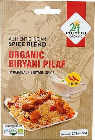 24 Mantra Organic Biryani Pilaf Spice Mix - Hyderabadi Biryani Spice