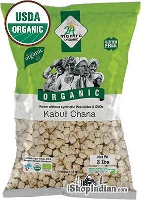 24 Mantra Organic Chick Peas / Kabuli Chana / Garbanzos -  2 lbs