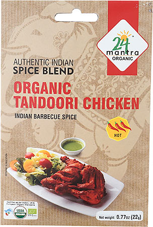 24 Mantra Organic Tandoori Chicken Spice Mix - Indian Barbecue Spice