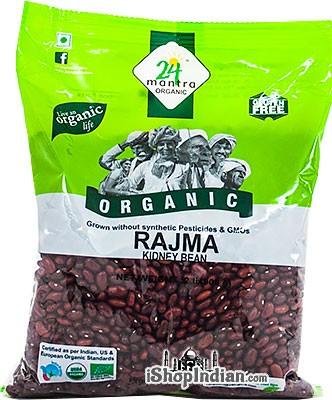 24 Mantra Organic Rajma (Jammu / Himalayan) Kidney Beans - 4 lbs