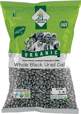 24 Mantra Organic Urad Whole (Black Gram Whole)