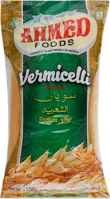 Ahmed Vermicelli Roasted