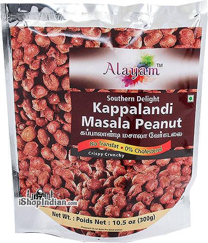 Alayam Kappalandi Masala Peanut