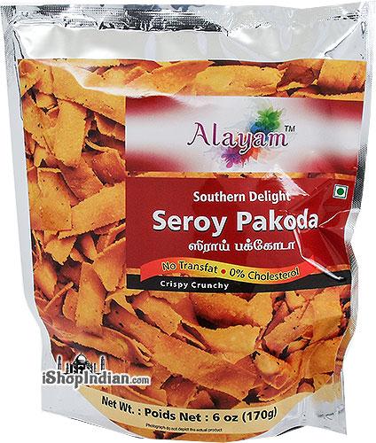 Alayam Seroy Pakoda