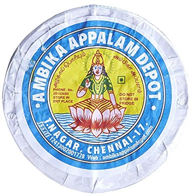 Ambika Appalam Plain Papads