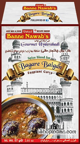 Ustad Banne Nawab's Bagare Baigan Masala (Roasted Eggplant Curry)