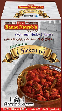 Ustad Banne Nawab's Hyderabadi Chicken 65 Masala