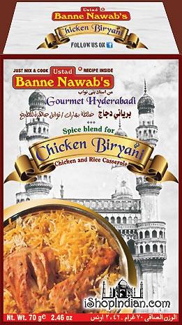 Ustad Banne Nawab's Chicken Biryani Masala