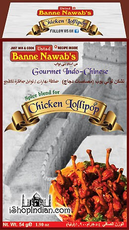 Ustad Banne Nawab's Chicken Lollipop Masala
