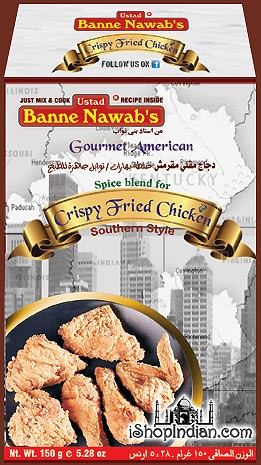 Ustad Banne Nawab's Crispy Fried Chicken Masala