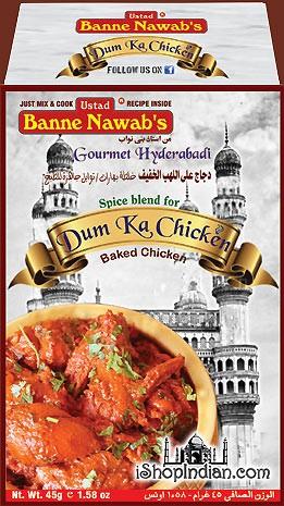 Ustad Banne Nawab's Dum Ka Chicken Masala (Baked Chicken)