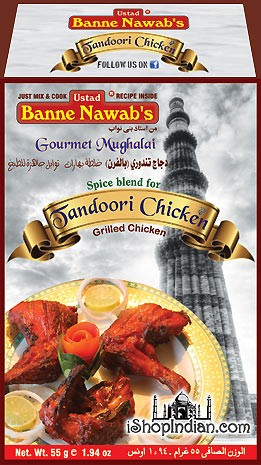 Ustad Banne Nawab's Tandoori Chicken Masala