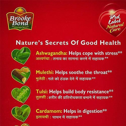 Brooke Bond Red Label Natural Care Tea - 500 gms