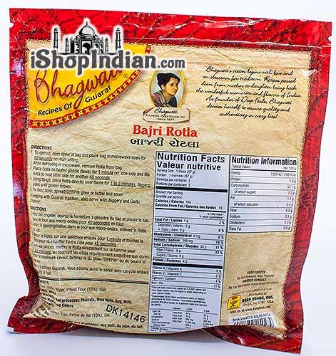 Bhagwati's Bajri Rotla - 5 pcs (FROZEN) - Back