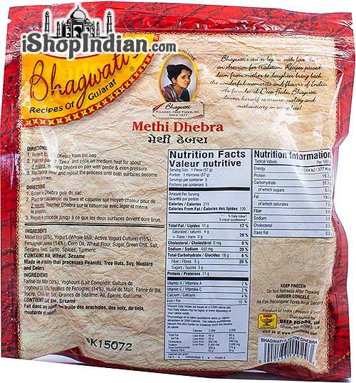 Bhagwati's Methi Dhebra -5 pcs (FROZEN) - Back