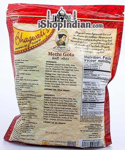 Bhagwati's Methi Gota (FROZEN) - Back