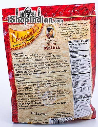 Bhagwati's Thick Mathia (FROZEN) - Back