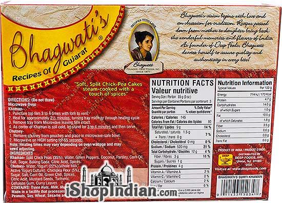 Bhagwati's Surti Khaman - Back