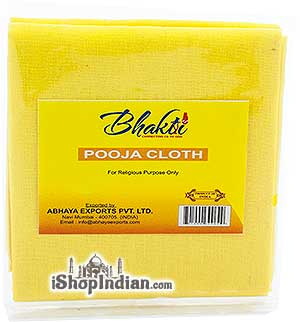 Bhakti Pooja Cloth - Yellow