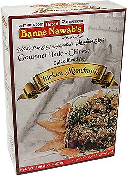 Ustad Banne Nawab's Chicken Manchurian