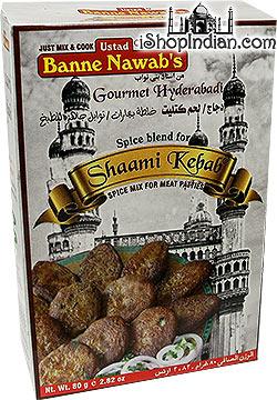 Ustad Banne Nawab's Shaami Kebab