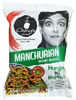 Ching's Secret Manchurian Noodles