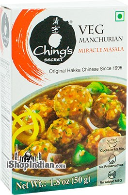 Ching's Secret Veg Manchurian - Miracle Masala