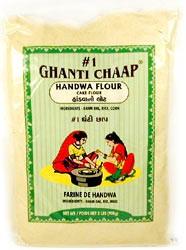 #1 Ghanti Chaap Handwa Flour