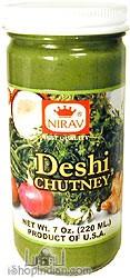 Nirav Deshi Chutney