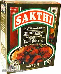 Sakthi Chilli Chicken 65