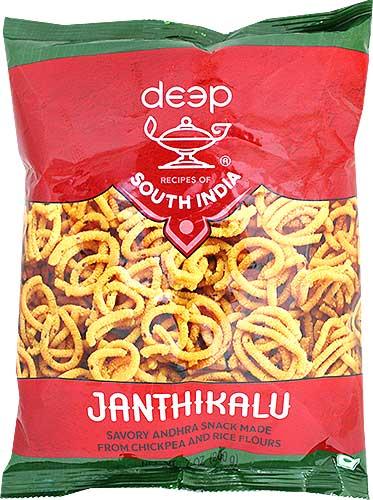 Deep Janthikalu