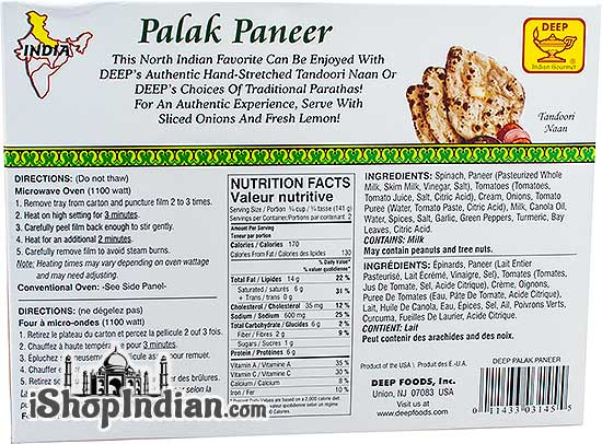 Deep Palak Paneer (FROZEN) - Back