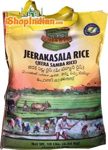 Dharti Jeerakasala Rice (Jeera Samba Rice)