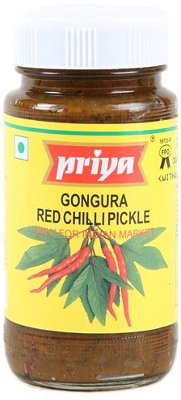 Priya Gongura Red Chili Pickle with Garlic