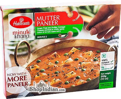 Haldiram's Mutter Paneer (FROZEN)
