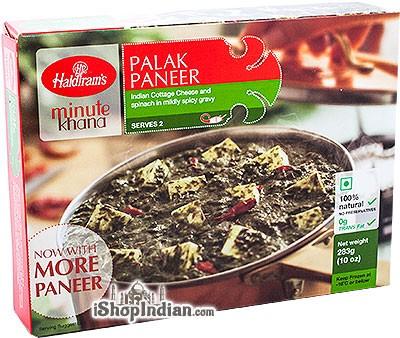 Haldiram's Palak Paneer (FROZEN)