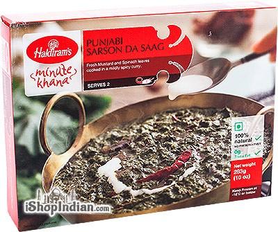 Haldiram's Punjabi Sarson Da Saag (FROZEN)