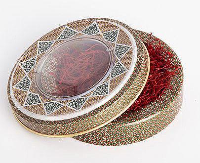Saffron (Irani - Birjand) - 4 gms