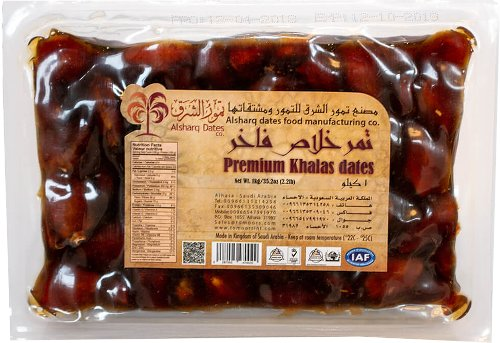 Asli Premium Khalas Dates