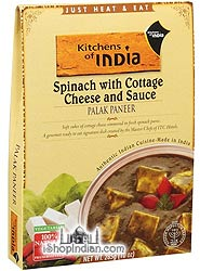 Kitchens of India Palak Paneer - Spinach with Cottage Cheese and Sauce (Ready-to-Eat)