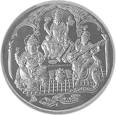 Laxmi / Ganesh / Saraswati .999 Silver Coin - 5 gms