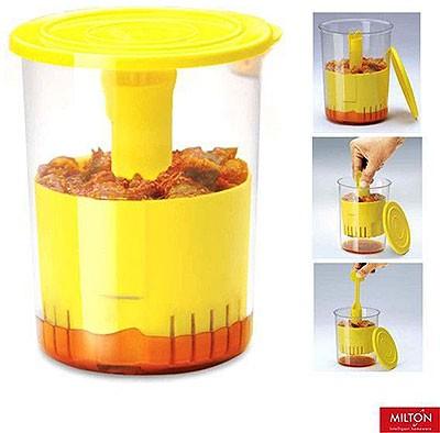 Milton Pickle Container