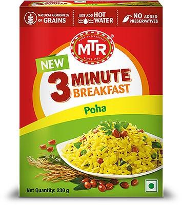 MTR Instant Poha - 3 Minute Breakfast - 8.1 oz