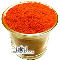 Nirav Chili Powder - Kashmiri