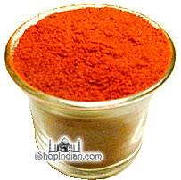 Nirav Chili Powder - Kashmiri