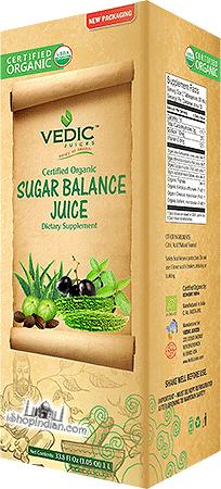 Vedic Organic Sugar Balance Juice