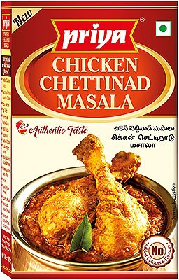 Priya Chicken Chettinad Masala - BUY 2 GET 1 FREE!