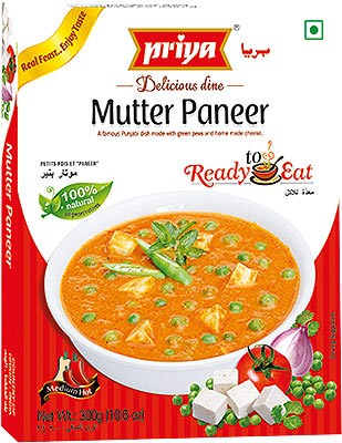 Priya Mutter Paneer (Ready-to-Eat)